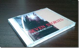 SevenStories