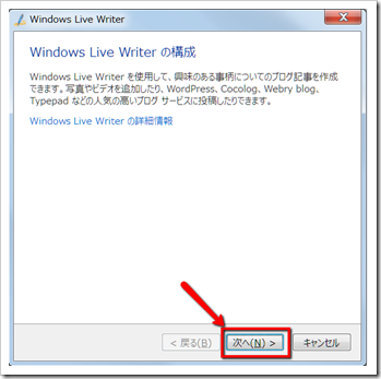 WindowsLiveWriter_01