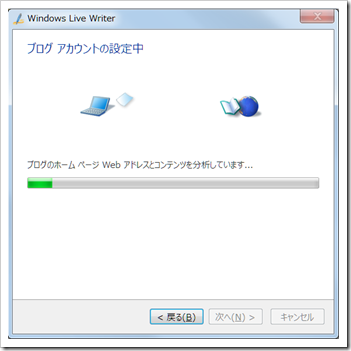 WindowsLiveWriter_04