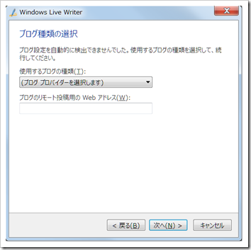 WindowsLiveWriter_05
