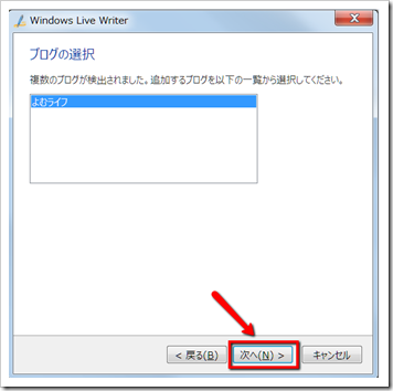 WindowsLiveWriter_08