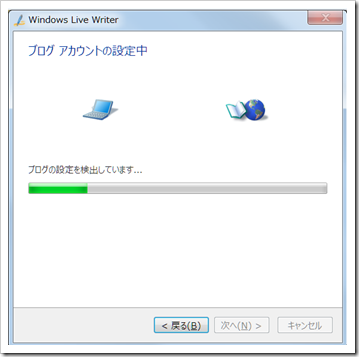 WindowsLiveWriter_09